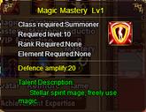 Magic Mastery Lv 1