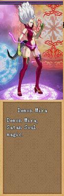 File:Demon mira.JPG