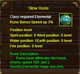 Slow Rune