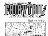Fairy Tail: 100 Years Quest Chapter 42