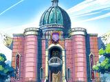 Здание Синего Пегаса
