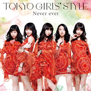 Never ever CD Cover