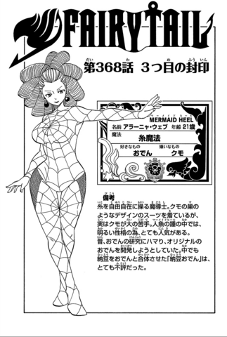 File:Cover 368.png