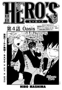 HERO'S Cover 4