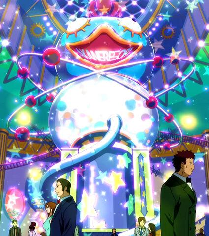 File:Akane Resort - Casino.jpg