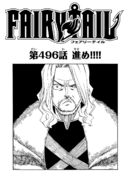 Cover 496