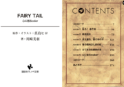 Novel 1 Index