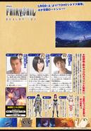 Dragon Cry Promo 4