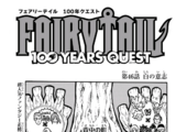 Fairy Tail: 100 Years Quest Chapter 46