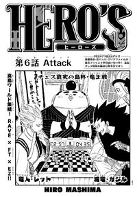 HERO'S Cover 6