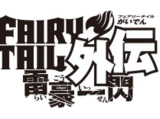 Fairy Tail Gaiden: Lightning Gods