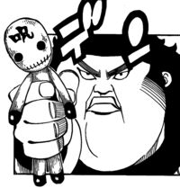 Ushi no Koku Mairi