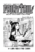 FT100 Cover 41