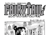 Fairy Tail: 100 Years Quest Chapter 41
