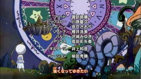 Fairy Tail Ending 8 TV Subs