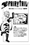 Chapter 367