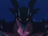 Тёмный Дракон
