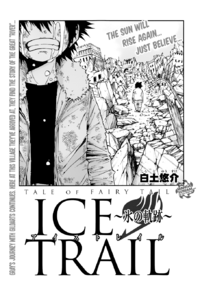 Fairy Tail Ice Trail Cover 6