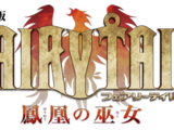 Fairy Tail: Kapłanka Feniksa
