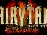 Fairy Tail: Phoenix Priestess