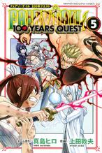 FT100YQ Volumen 5