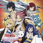 Fairy Tail Intro & Outro Themes Vol.2 Regular