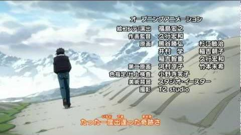Fairy Tail Ending 6 TV Subs