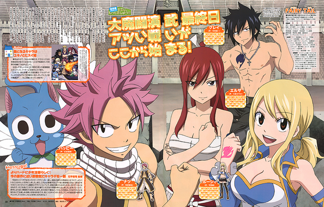 File:New Fairy Tail Anime Promotional Poster.png