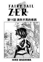 Capítulo Zero 11
