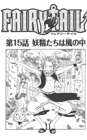File:Cover 15.png