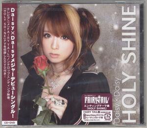 Full Disc 01