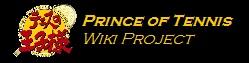 Prince of Tennis Wiki-wordmark