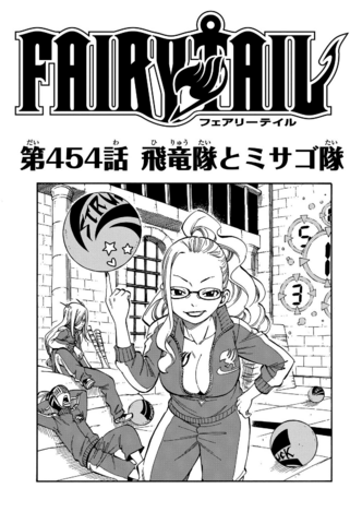 File:Cover 454.png