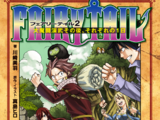 Fairy Tail 2: After The Grand Magic Games, Each Individual Day