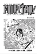 FT100 Cover 43