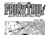 Fairy Tail: 100 Years Quest Chapter 43