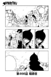 Chapter 466