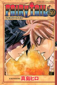 Volume 59 Cover