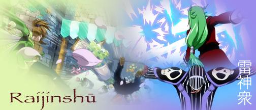 Raijinshu.request.banner