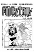 FT100 Cover 18