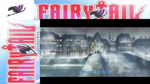 Fairy Tail OP 1-0