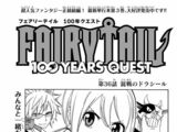 Fairy Tail 100 Years Quest - 36