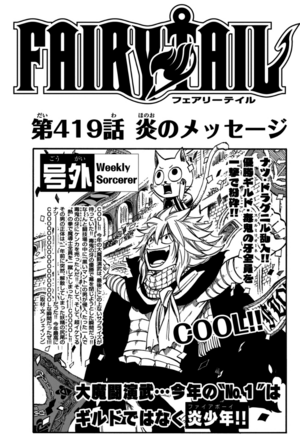 Cover 419