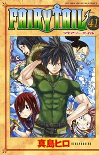 Volume 41 Cover