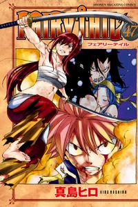 Volume 47 Cover