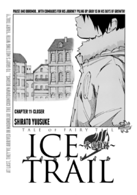 Fairy Tail Ice Trail Cover 11