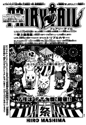 Cover 337
