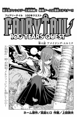 FT100 Cover 4