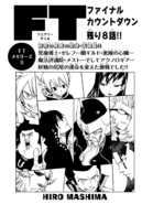 Cover 538