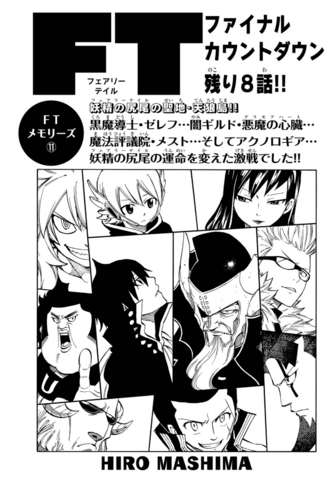 File:Cover 538.png